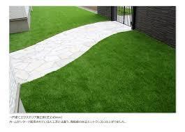 トータルグリーンで施工した人工芝